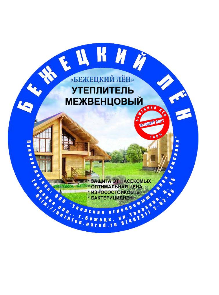 как строительные тендеры в твери Прокопенков сам варит